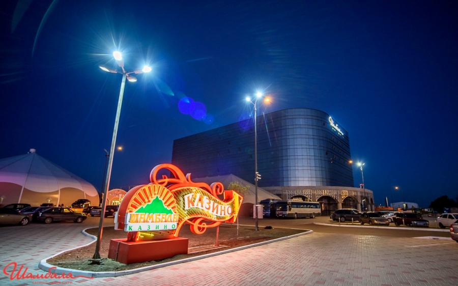 казино три топора официальный сайт